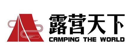 北京露营天下户外运动有限公司